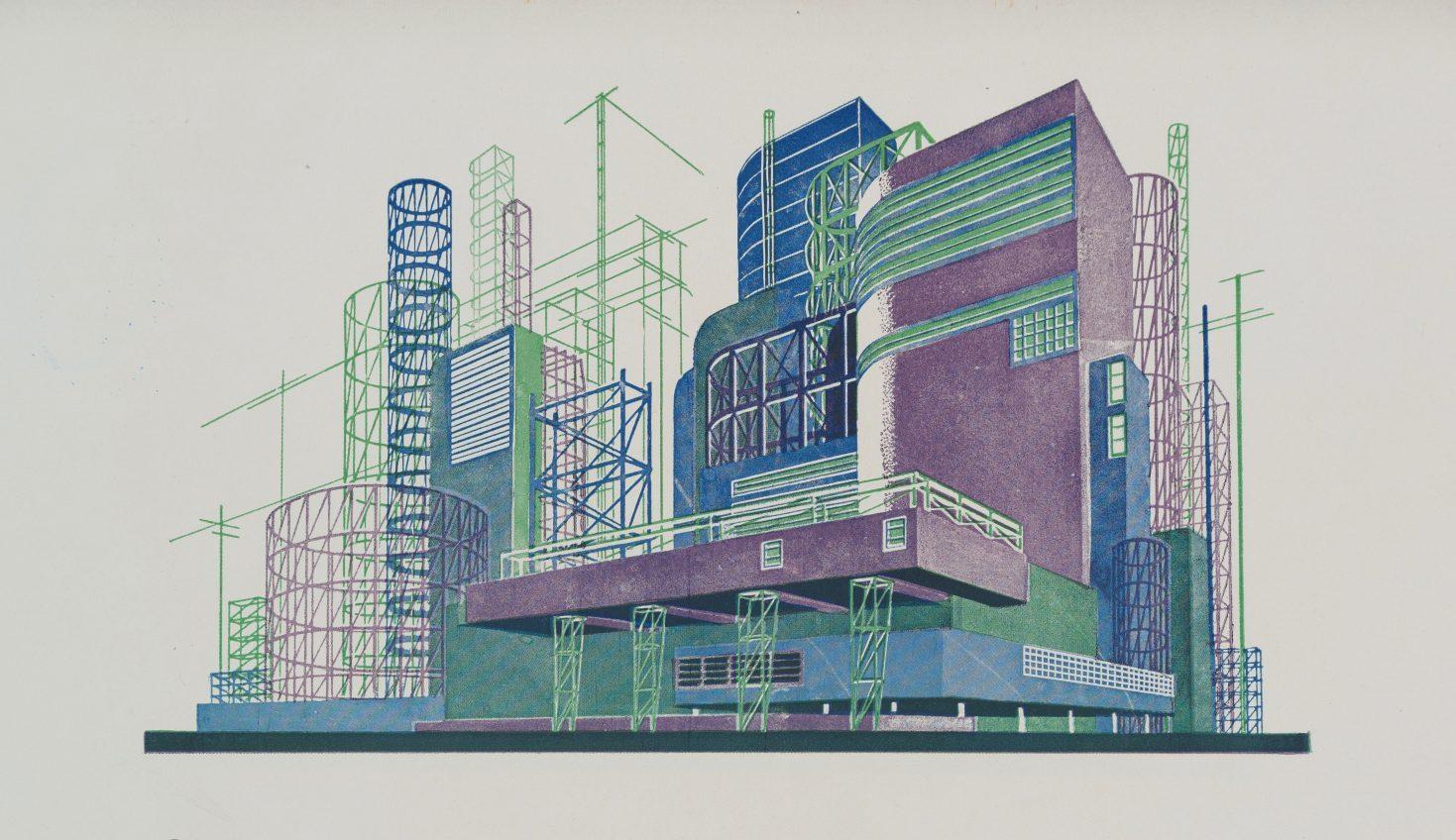 """Результат пошуку зображень за запитом """"Відкриття проекту-виставки «Metropolis. Минулі утопії майбутнього»"""""""