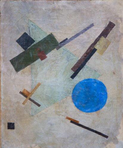 Супрематична композиція 1 Казимира Малевича